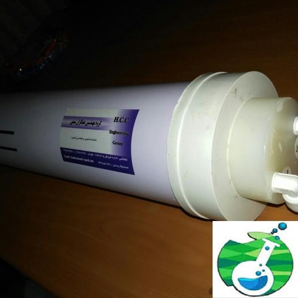 دستگاه آب مقطرگیری دیواری اتوماتیک