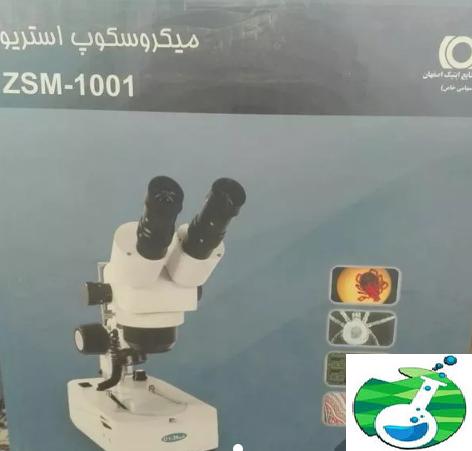 میکروسکوپ استریو